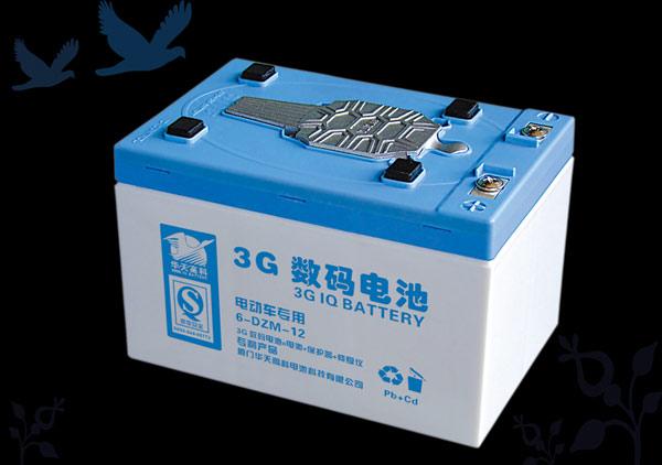 持联盟卡来本店购买或升级3G数码电池,议价后再享受9.7折优惠