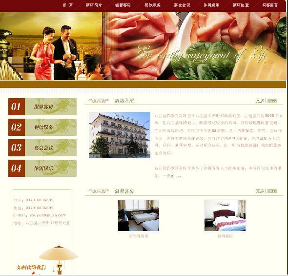 500元/年网站建设