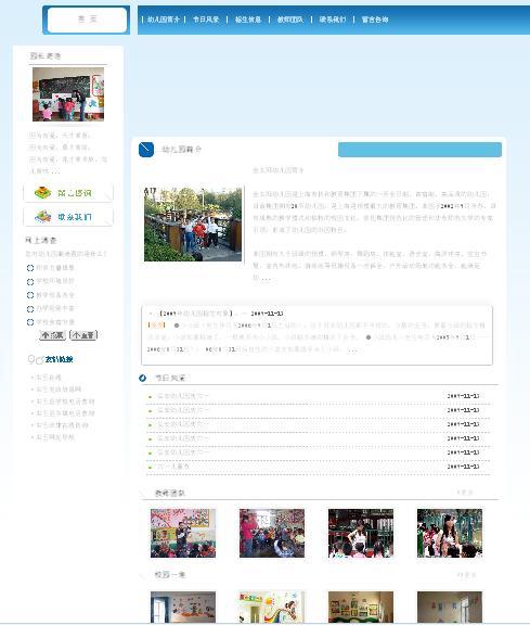 1000元/年网站建设