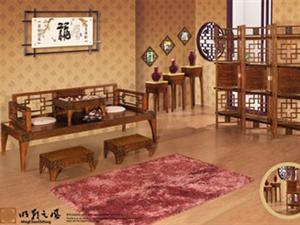 新密明式家具