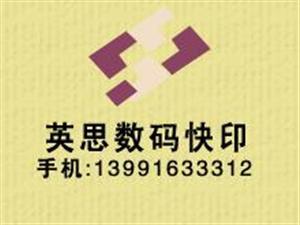 汉光复印打字部