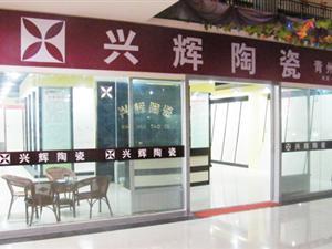�d�x陶瓷青州�Yu店