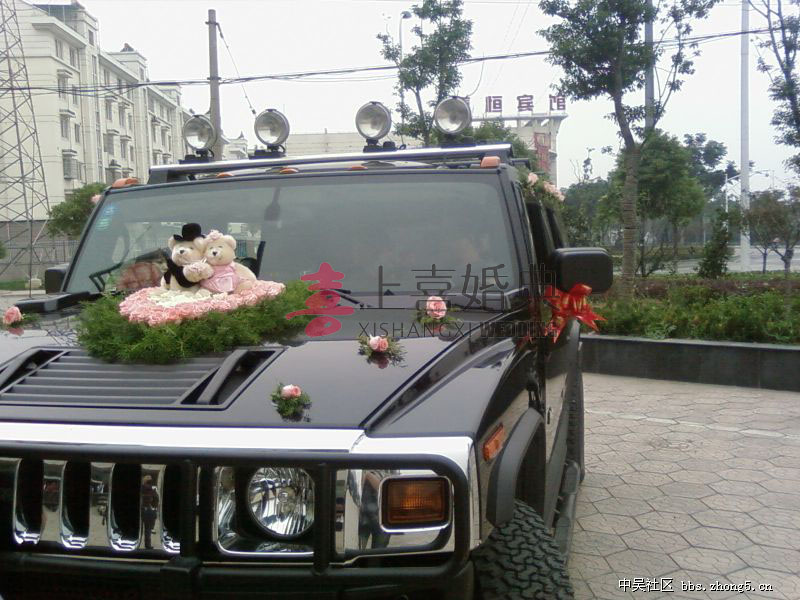 武汉喜上喜婚庆公司