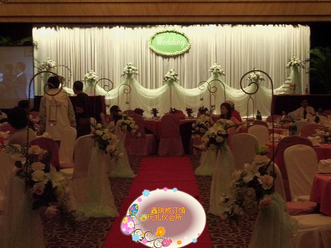 酒店婚礼现场