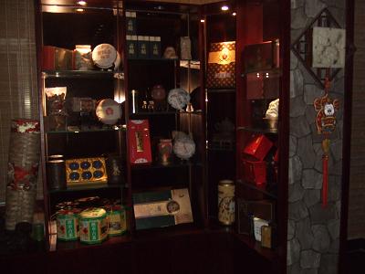 茶叶展示柜