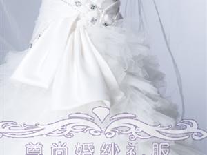 现代时尚又不失优雅,带着小女人害羞的待嫁,等着自己的时尚王子