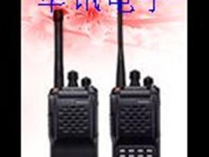 华讯电子通讯