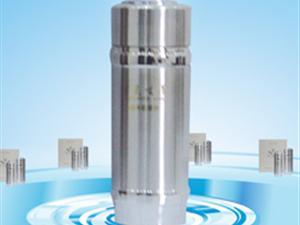 纳米能量信息水杯