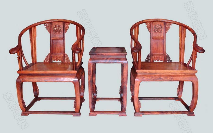 草花梨皇宫椅三件套
