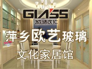 萍�l�W�玻璃文化生活�^