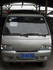 湄潭二手�信息中心