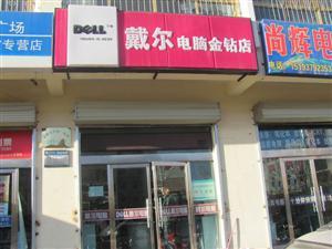 庆阳电子商务中心