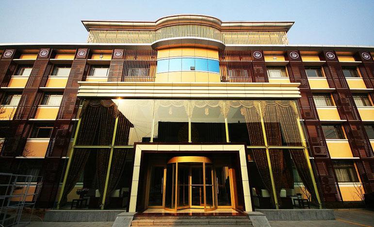 泰安山水嘉汇酒店