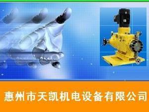 惠州天凯机电设备有限公司