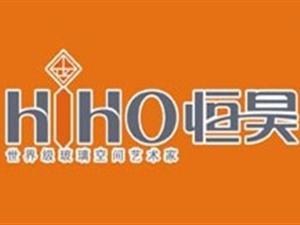 江西省萍�l市�R晶工程玻璃有限公司