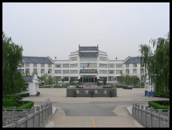 c07彩票县淮河饭店