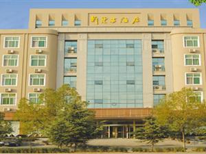 麻城新东方酒店