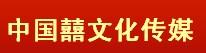白城�治幕�传媒,电话:13943600606