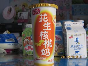 花生核桃牛奶