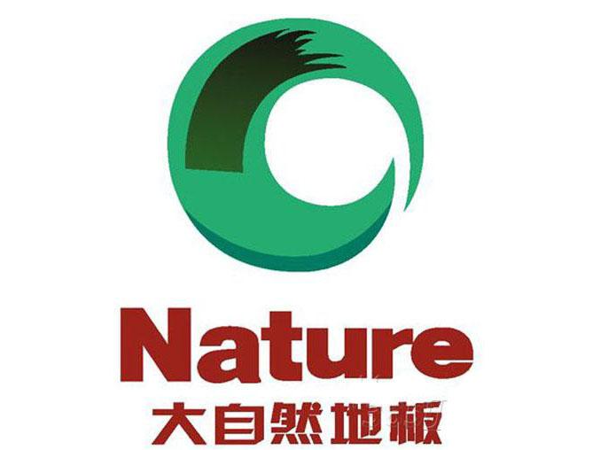 醴陵大自然地板专卖店