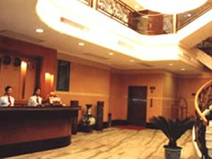 阿里香大酒店