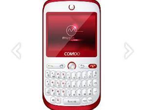 COMOO QB3000