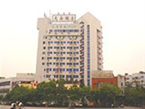 广安天府饭店
