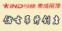 青州今�集成吊�,��:13280708557
