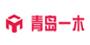 青岛一木,电话:05363539032