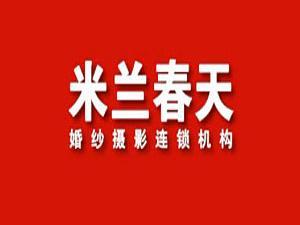 �R�R哈��米�m春天婚��z影�B�i�C��,��:0452-6161625