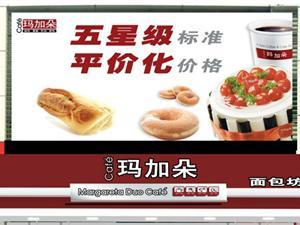 ��加朵餐�有限公司,��:400-657-2468