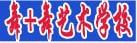 宾县舞+舞艺术学校,电话:13945648488