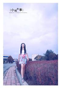 时尚写真之小城故事
