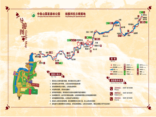 永济雪花山风景区