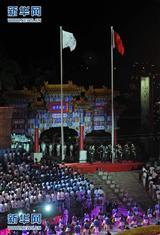 第26届世界大运会闭幕式精彩瞬间