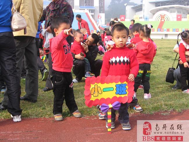 幼儿园运动会班牌图片