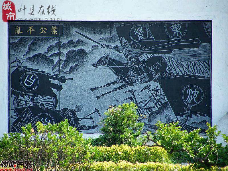 河南 叶县县衙 - 海阔山遥 - .
