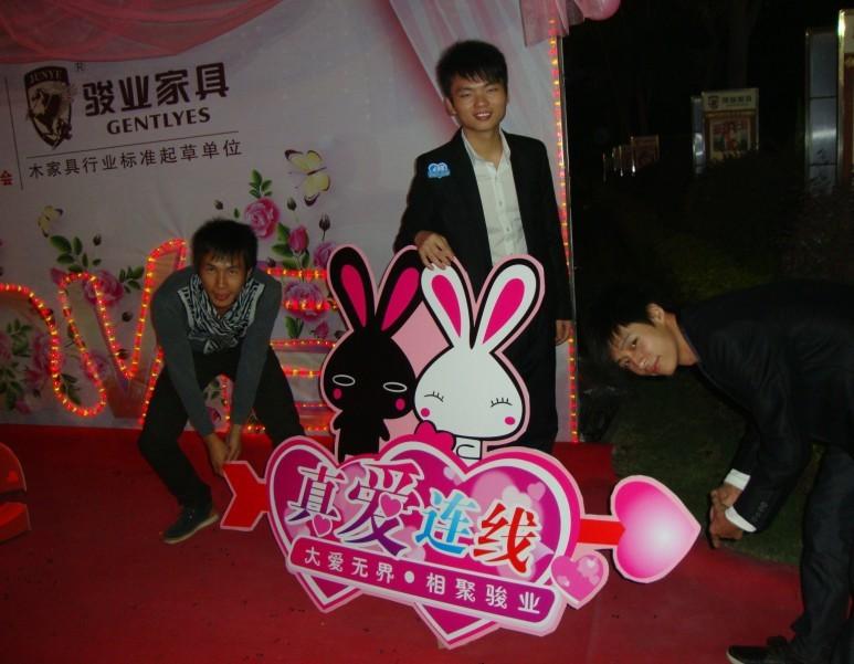 【相亲大会】2011-11-13
