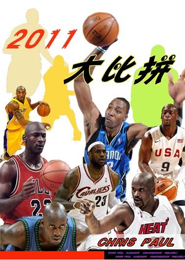 NBA停摆,脱二代球星搞笑秀发大比拼