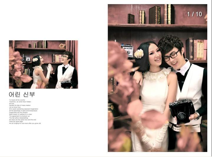 侬侬经典婚纱摄影