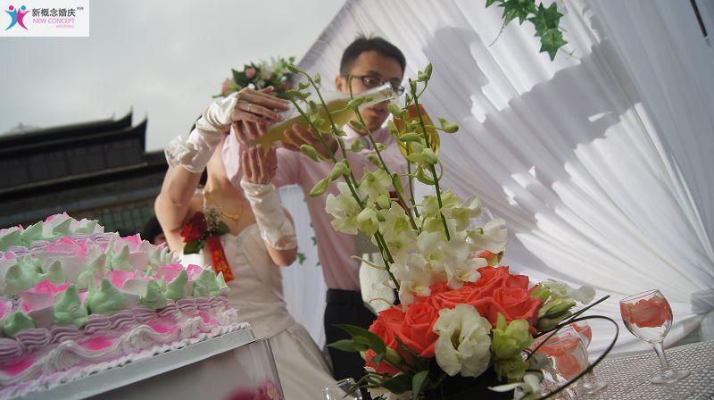 民族风情园・户外婚礼