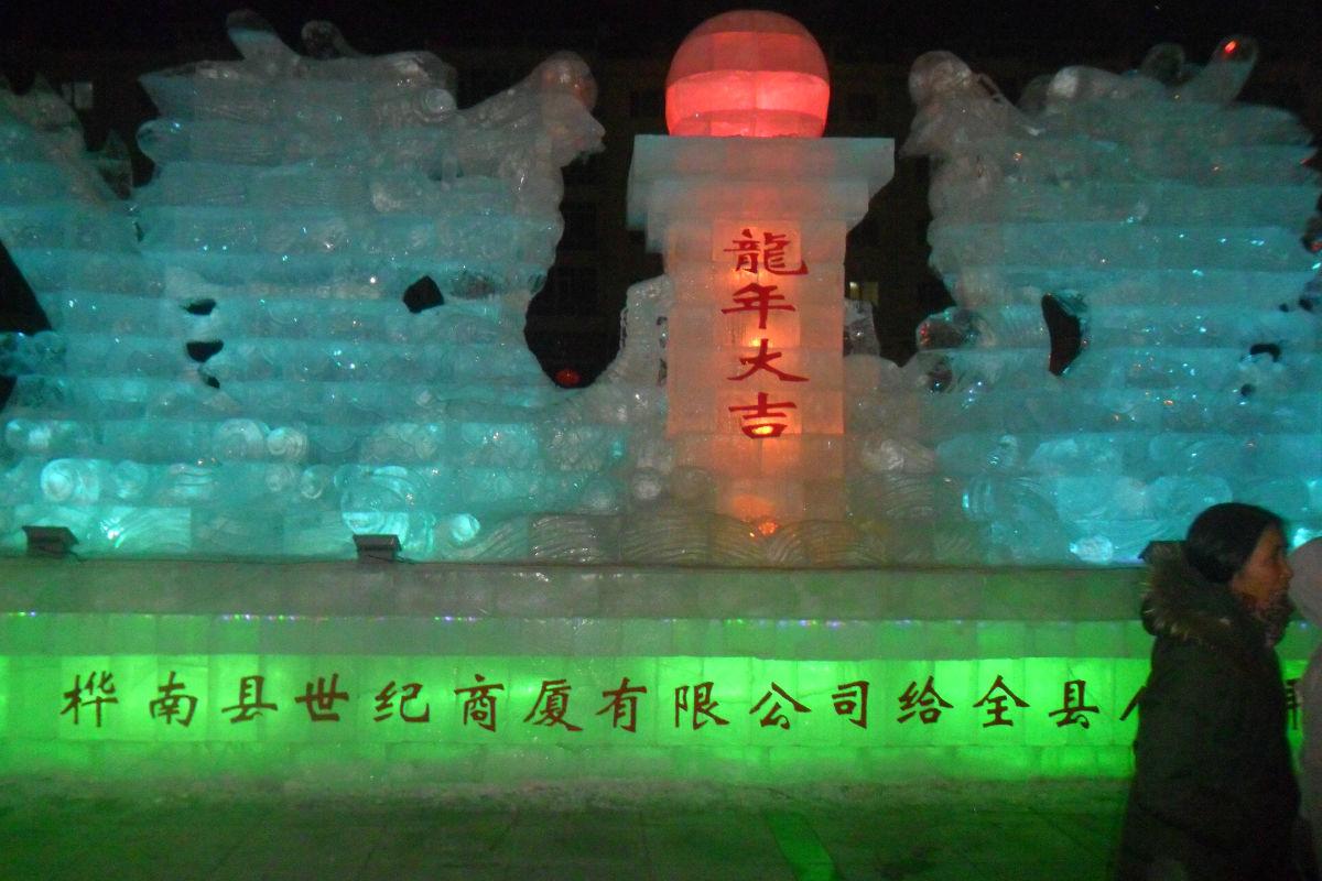 桦南2012春节冰雕一览