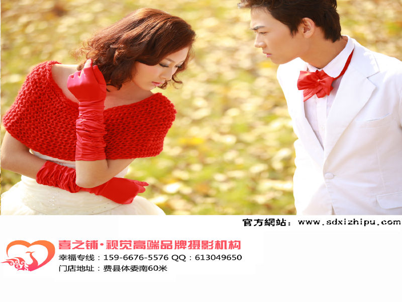 费县喜之铺婚纱摄影—纯纯的爱