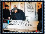 """[原创]秦安村里""""三圣母""""庙会期间可泉书画院剪影"""