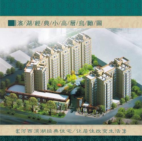 [注意]河西滨湖经典住宅出售!