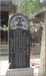 """[原��]秦安""""三圣母�R""""影�"""