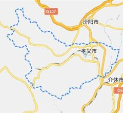 孝义市行政区划