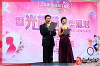 2011金乡在线光棍节联谊会现场拍摄花絮
