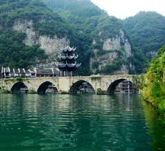 中国历史文化名城镇远