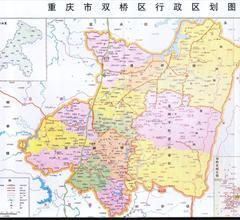 重庆市双桥区